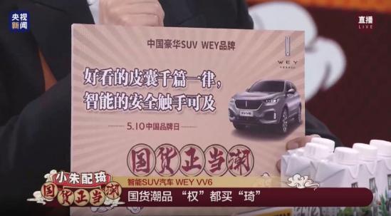 5月销售81901辆长城汽车同比大涨31%