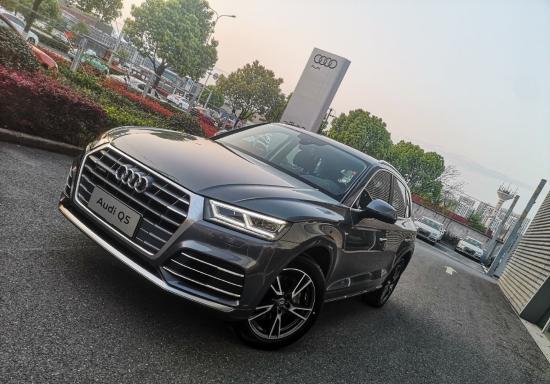 奥迪Q5L最新报价限时促销价格可售全国_车讯网chexun.com-车讯网