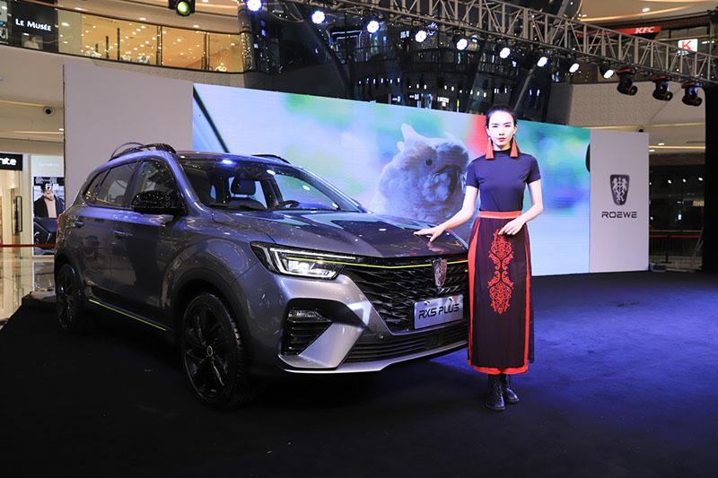新国潮智联网SUV荣威RX5 PLUS云南区域正式上市