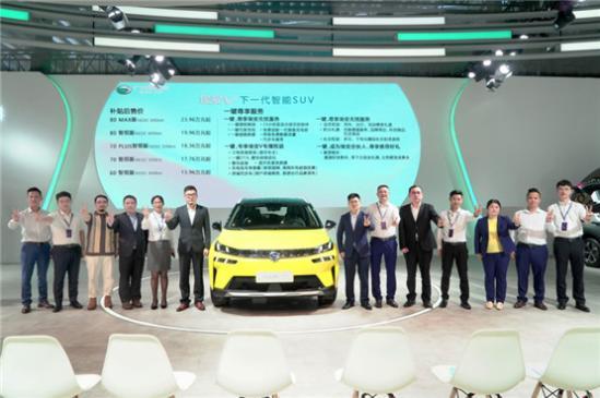 专访广汽新能源规划营销副部长邱亮平
