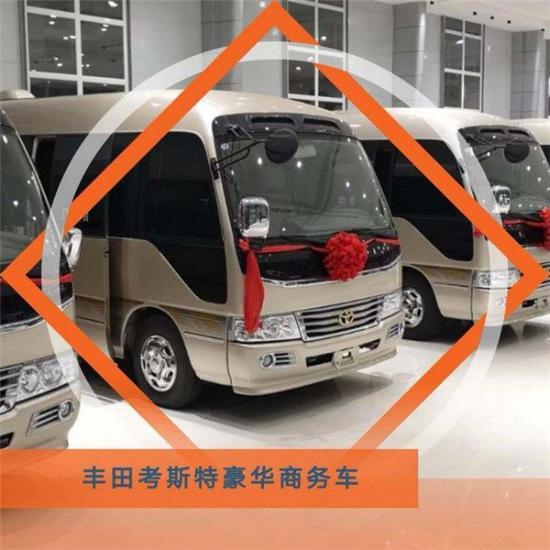 http://www.carsdodo.com/zhengcefagui/490459.html