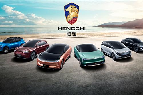 这个品牌厉害了 一口气发布6款新能源车型