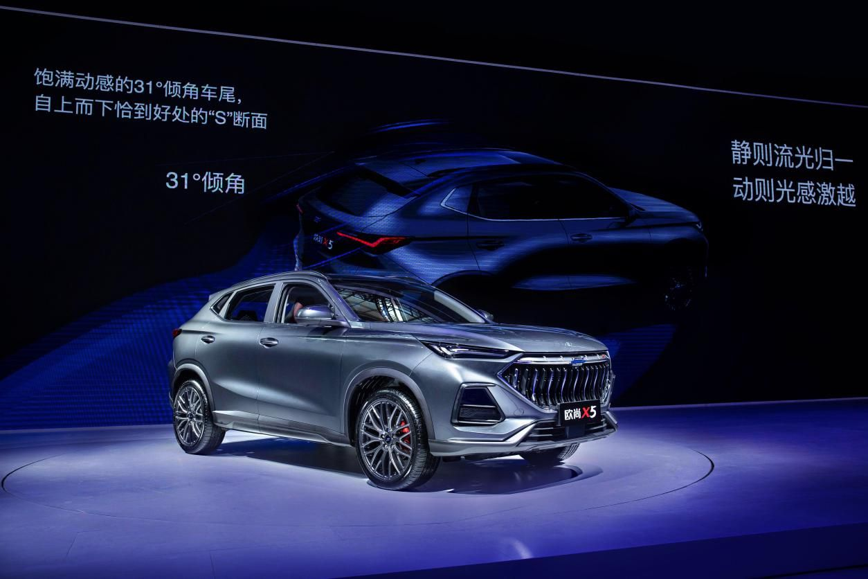 """""""超感•新运动SUV""""长安欧尚X5将于10月20日开启预售"""