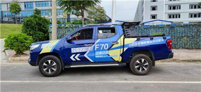 中欧合作全球皮卡 体验长安凯程F70硬实力