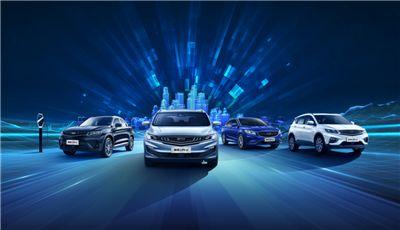 连续4年销量超100万辆  吉利汽车累计销量突破1000万辆