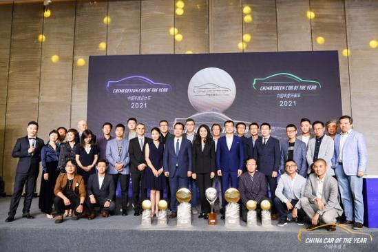 """德国马牌轮胎连续三年成为""""中国年度车""""首席合作伙伴"""