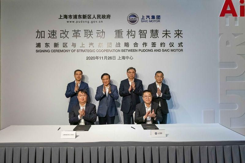 上汽集团与浦东新区政府共同创造新品牌:智己汽车