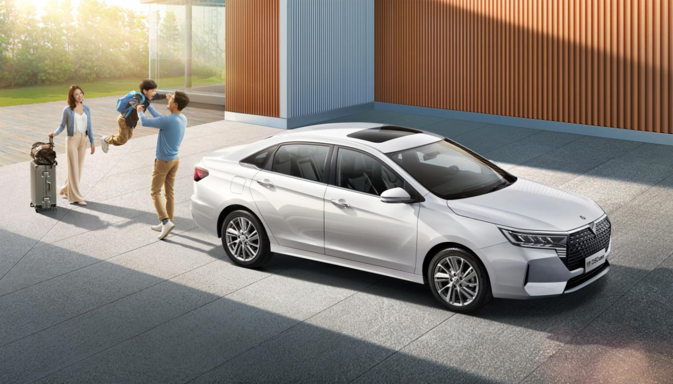 东风日产新年首款家轿启辰D60全新上市6.98万起