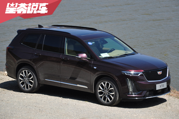 2021款凱迪拉克XT6車型配置盤點 舒適豪華依舊