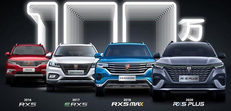 颜值焕新,全面升级 全新荣威RX5 PLUS设计解析