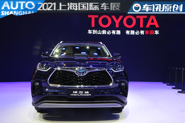 新增混合動力/尺寸提升 全新第四代豐田漢蘭達正式亮相