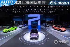 周杰伦官宣全新代言,ES33领衔R汽车上海车展参展阵容
