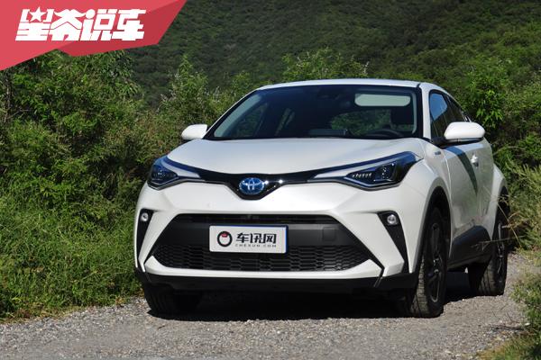 感受广汽丰田全新C-HR 到底是积累深厚的大品牌