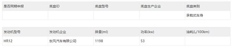 轩逸e-POWER天津车展首发,搭载增程式混动系统,百公里油耗4.1升